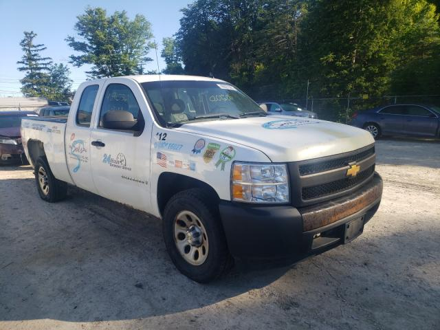 Salvage cars for sale from Copart Northfield, OH: 2008 Chevrolet Silverado