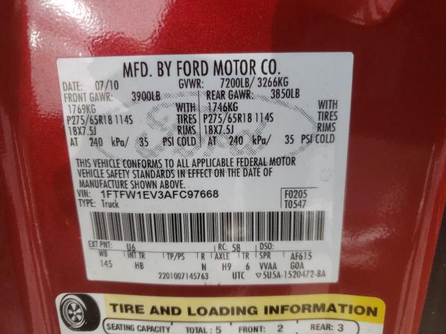 2010 FORD F150 SUPER 1FTFW1EV3AFC97668