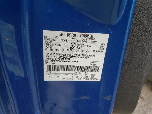 2011 FORD F150 SUPER 1FTEX1CM6BKD05662