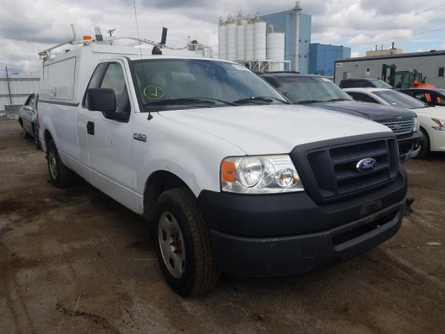 Salvage cars for sale from Copart Chicago Heights, IL: 2008 Ford F150
