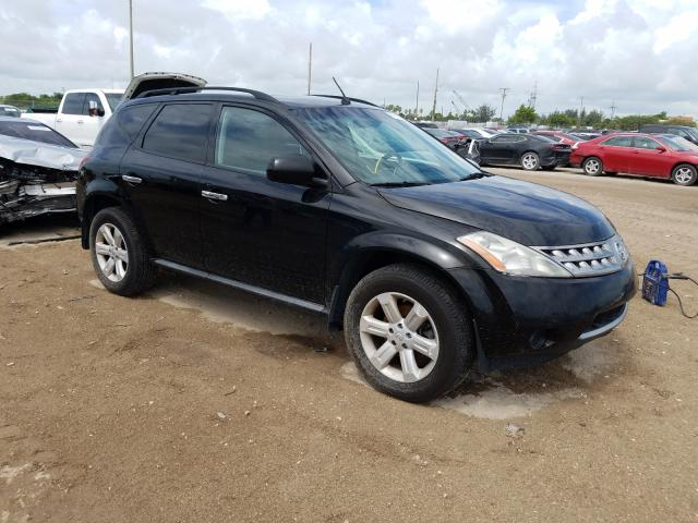 Salvage cars for sale from Copart West Palm Beach, FL: 2007 Nissan Murano SL