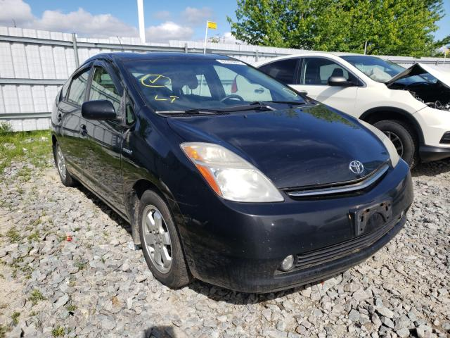Salvage cars for sale from Copart Bowmanville, ON: 2007 Toyota Prius