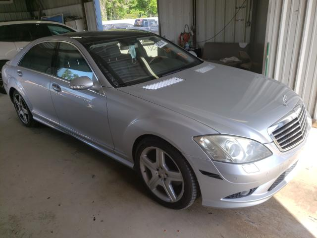 Salvage cars for sale from Copart Shreveport, LA: 2008 Mercedes-Benz S 550