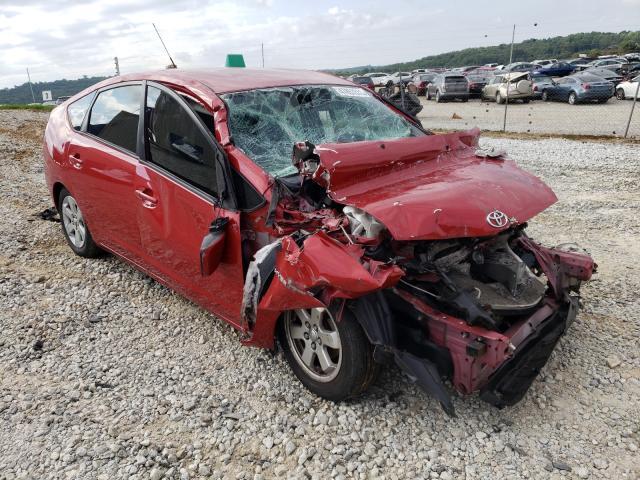 2008 Toyota Prius for sale in Gainesville, GA