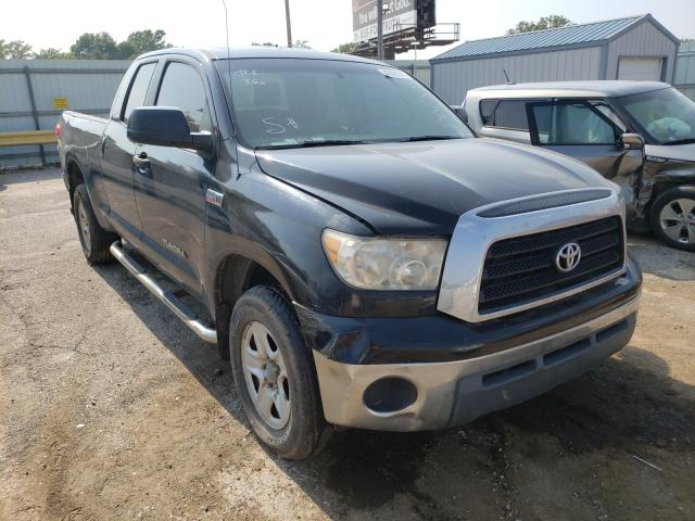 Salvage cars for sale from Copart Wichita, KS: 2008 Toyota Tundra DOU