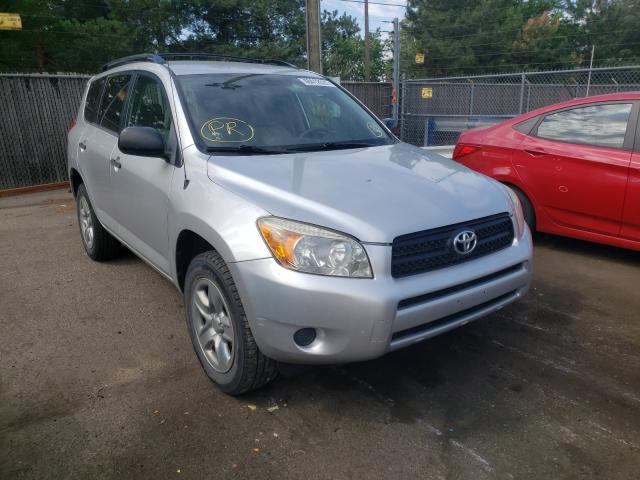 Salvage cars for sale from Copart Denver, CO: 2008 Toyota Rav4
