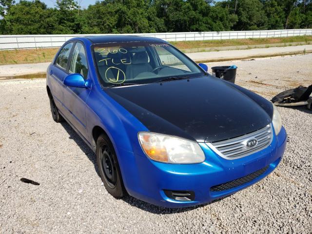 KIA Spectra salvage cars for sale: 2007 KIA Spectra