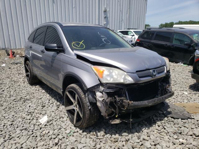 Salvage cars for sale from Copart Windsor, NJ: 2007 Honda CR-V LX
