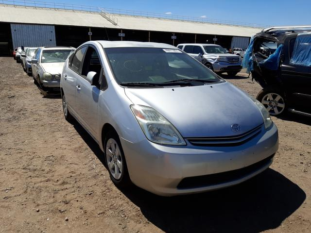 2005 Toyota Prius en venta en Phoenix, AZ