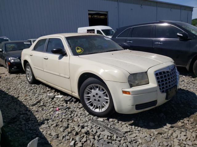 Used 2006 CHRYSLER 300 - Small image. Lot 48404011