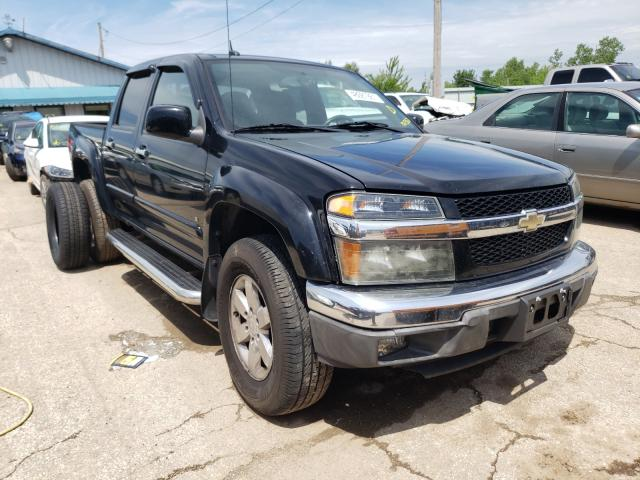 Salvage cars for sale from Copart Pekin, IL: 2009 Chevrolet Colorado