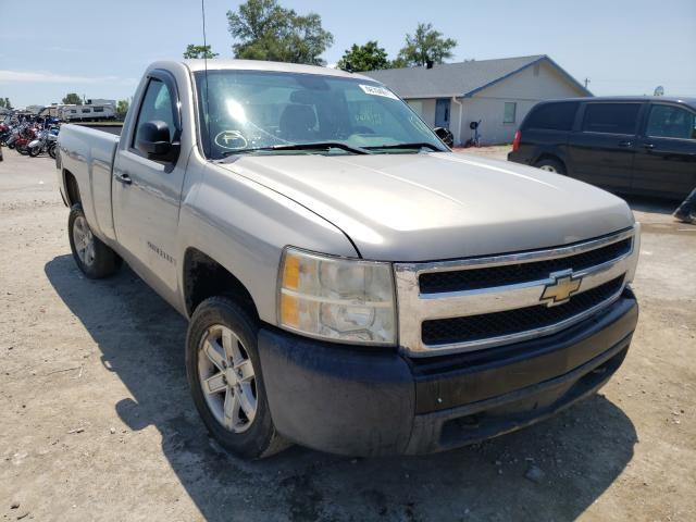 2008 Chevrolet Silverado en venta en Sikeston, MO