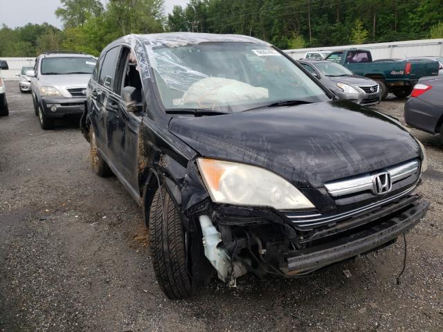 Salvage cars for sale from Copart Fredericksburg, VA: 2007 Honda CR-V EX