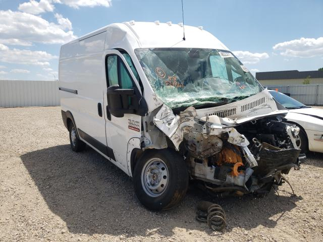 Salvage cars for sale from Copart Bismarck, ND: 2021 Dodge RAM Promaster