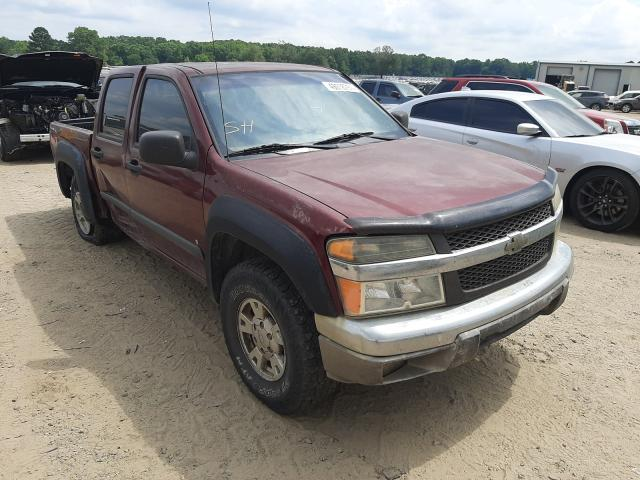Salvage cars for sale from Copart Conway, AR: 2008 Chevrolet Colorado