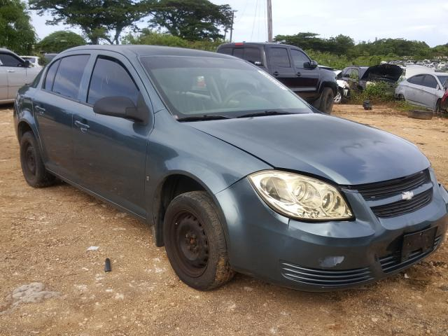 Salvage cars for sale from Copart Kapolei, HI: 2006 Chevrolet Cobalt LS