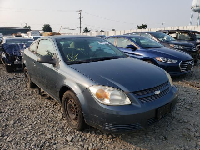 Vehiculos salvage en venta de Copart Windsor, NJ: 2007 Chevrolet Cobalt LS