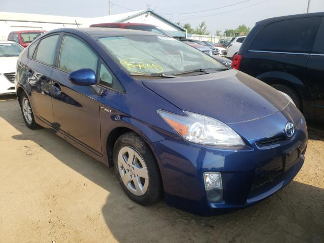Salvage cars for sale from Copart Pekin, IL: 2010 Toyota Prius