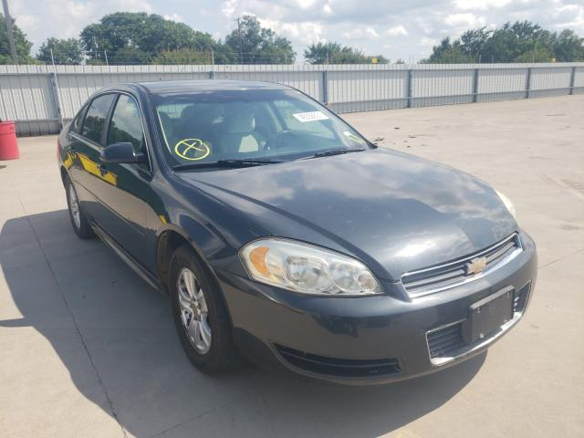 Salvage cars for sale from Copart Wilmer, TX: 2014 Chevrolet Impala LIM