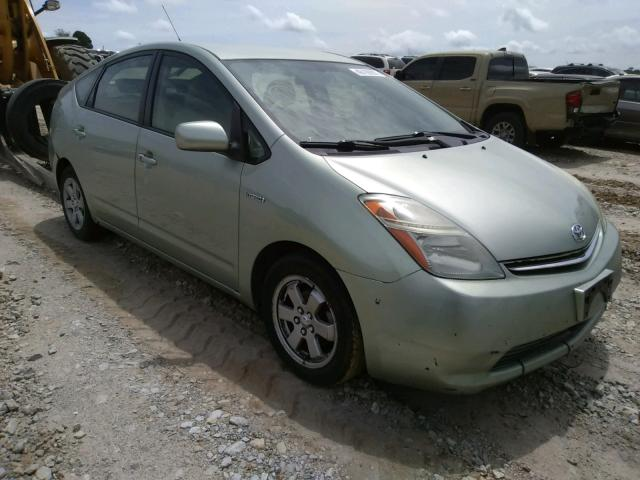 Salvage cars for sale from Copart Gainesville, GA: 2007 Toyota Prius