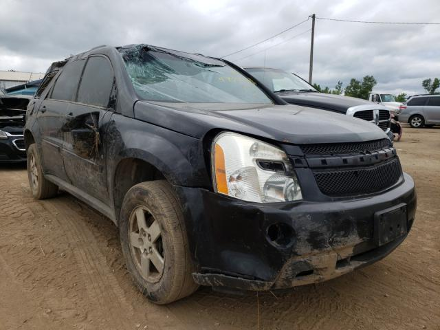 Salvage cars for sale from Copart Pekin, IL: 2008 Chevrolet Equinox LT