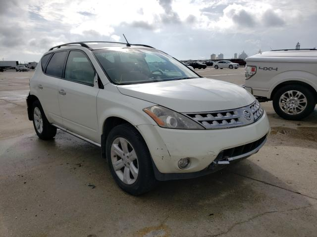 Salvage cars for sale from Copart New Orleans, LA: 2007 Nissan Murano SL