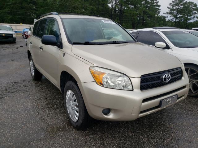 Toyota Rav4 salvage cars for sale: 2008 Toyota Rav4