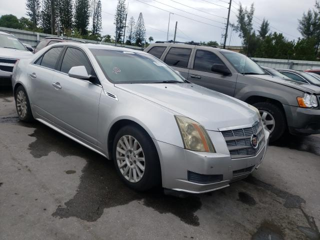 Cadillac CTS salvage cars for sale: 2010 Cadillac CTS