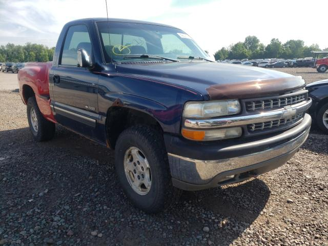 Salvage cars for sale from Copart Central Square, NY: 2000 Chevrolet Silverado