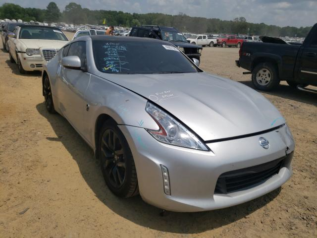 Nissan 370Z salvage cars for sale: 2017 Nissan 370Z
