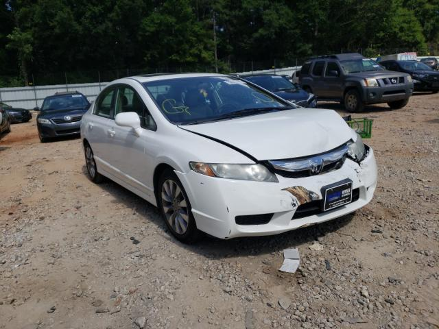 Salvage cars for sale from Copart Austell, GA: 2010 Honda Civic EX