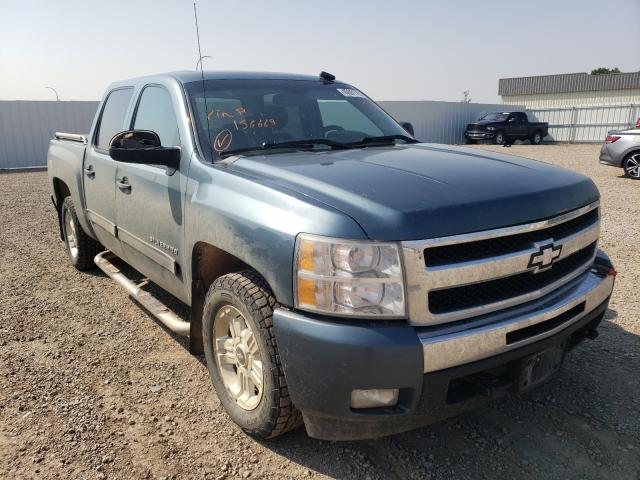 Salvage cars for sale from Copart Bismarck, ND: 2010 Chevrolet Silverado