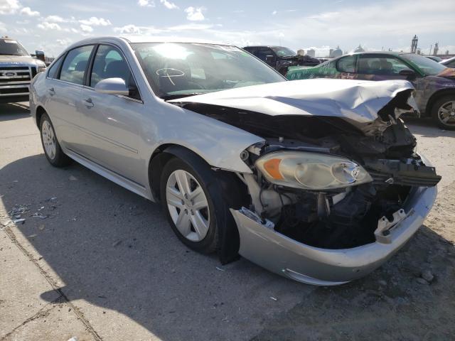 Vehiculos salvage en venta de Copart New Orleans, LA: 2011 Chevrolet Impala LS