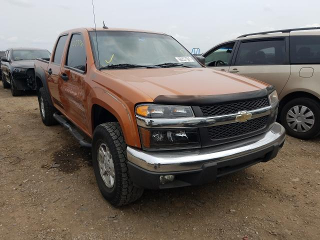 Salvage cars for sale from Copart Elgin, IL: 2005 Chevrolet Colorado
