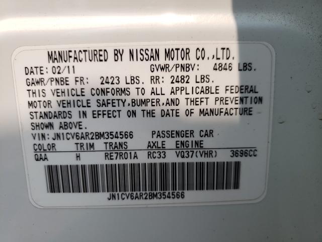JN1CV6AR2BM354566
