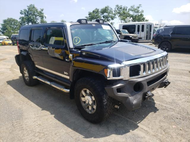 Salvage cars for sale from Copart Marlboro, NY: 2007 Hummer H3