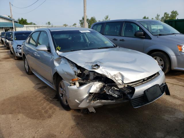 Salvage cars for sale from Copart Pekin, IL: 2010 Chevrolet Impala LT