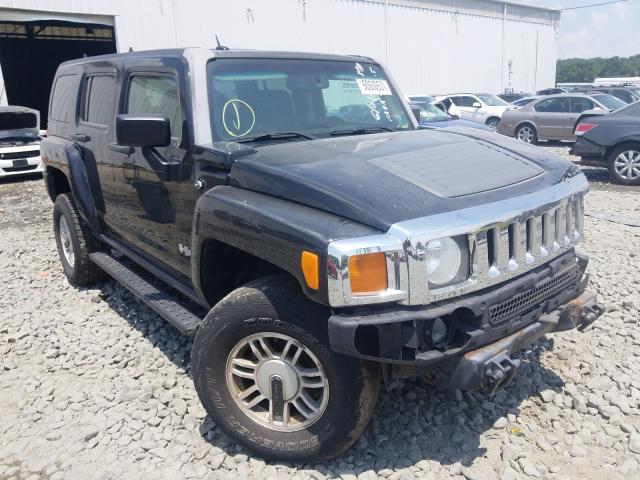Salvage cars for sale at Windsor, NJ auction: 2006 Hummer H3