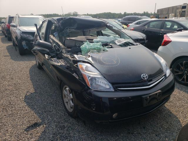 Salvage cars for sale from Copart Fredericksburg, VA: 2007 Toyota Prius