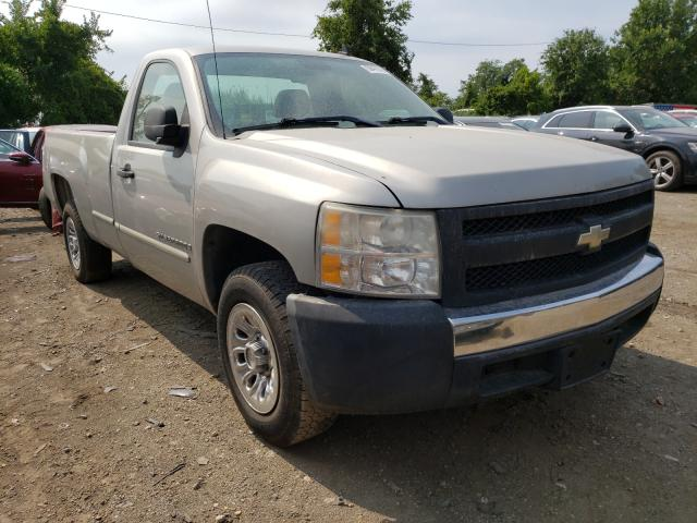 Salvage cars for sale from Copart Baltimore, MD: 2007 Chevrolet Silverado