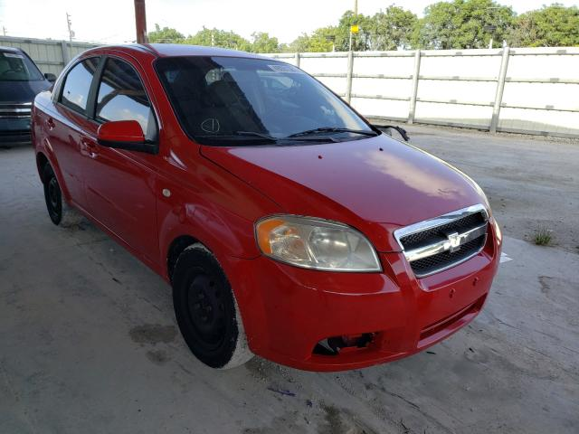 Salvage cars for sale from Copart Homestead, FL: 2007 Chevrolet Aveo Base