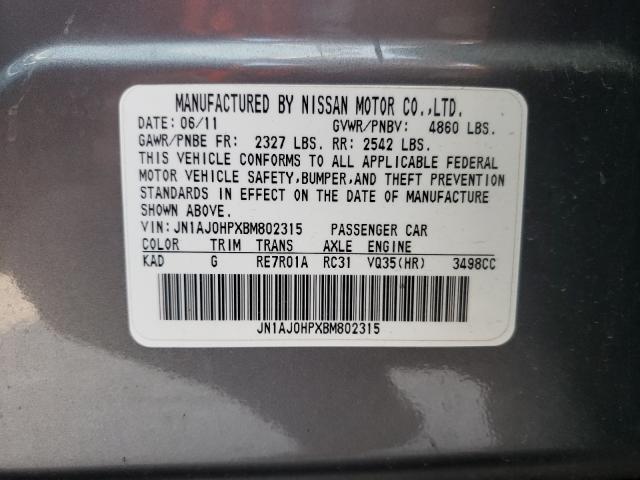JN1AJ0HPXBM802315