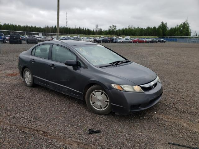 Salvage cars for sale from Copart Atlantic Canada Auction, NB: 2009 Honda Civic DX-G