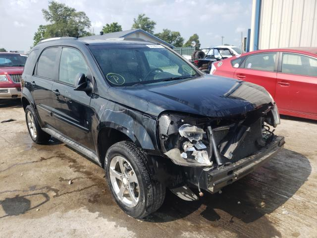 Salvage cars for sale from Copart Sikeston, MO: 2007 Chevrolet Equinox LT