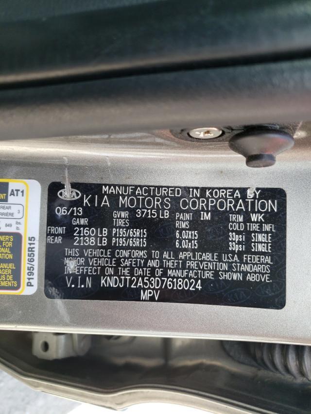 2013 Kia Soul 1.6L, VIN: KNDJT2A53D7618024, аукцион: COPART, номер лота: 51872881