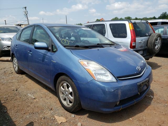 Vehiculos salvage en venta de Copart Grantville, PA: 2008 Toyota Prius