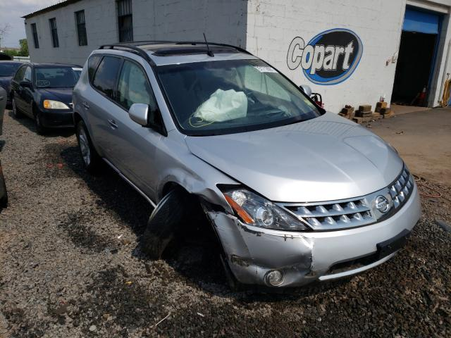 Salvage cars for sale from Copart Hillsborough, NJ: 2006 Nissan Murano SL