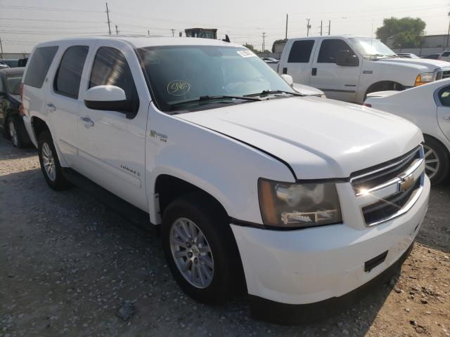 Salvage cars for sale from Copart Haslet, TX: 2008 Chevrolet Tahoe K150