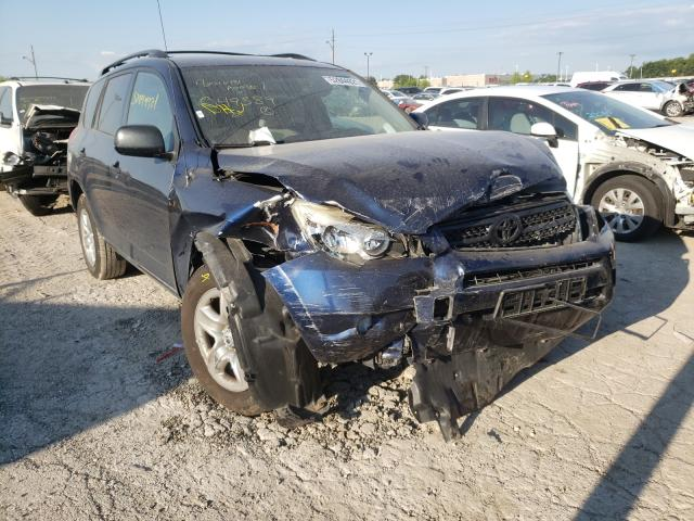 Salvage cars for sale from Copart Indianapolis, IN: 2007 Toyota Rav4