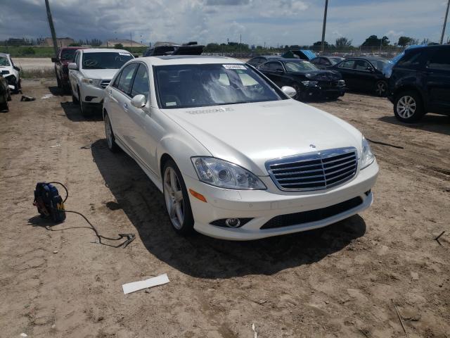 Flood-damaged cars for sale at auction: 2009 Mercedes-Benz S 550